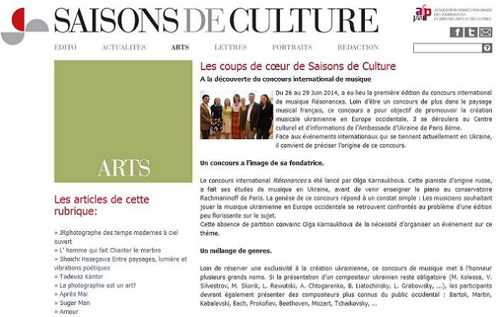 Article Saisonsdeculture